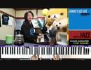 【かねこのジャズカフェ】#205「その10 〜70年代懐かしの歌謡曲特集 (Youtube配信アーカイブ)