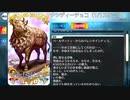 【Fate/Grand Order】 ナンディーチョコ(1/1スケール) [パールヴァティー] 【Valentine2021】