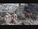 世界なんか救わないスカイリム旅情【第2期】~ まったり狩猟生活3話目