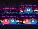 【ネプテューヌシリーズ】ゲームオーバー集(GAME OVER)ナンバリングタイトル編