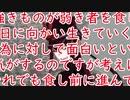 【クトゥルフ神話TRPG】空ノ火龍 Ⅳ