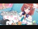 【五等分の花嫁】☆5  ネコミミ 三玖 ネコカフェ ストーリー 【ごとぱず∬】