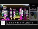 ドーナドーナRTA(ユーザー有)_3時間1分4秒_Part3/?