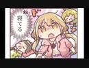 ポプマスまんが(2)