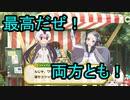 【けもフレ3】ロイヤルペンギン フレンズストーリー【実況】