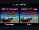 Race Drivin' SA-1対応版