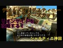 【テイルズオブデスティニーディレクターズカット】リオンサイドを完全クリアする!!! #4 【実況】