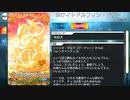 【Fate/Grand Order】 ホワイトドルフィン・ドリーム [ジャンヌ・ダルク(水着)] 【Valentine2021】