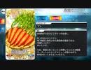 【Fate/Grand Order】 最高のニンジン [赤兎馬] 【Valentine2021】