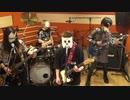 バンドで BEASTARS OP2『怪物 (YOASOBI)』を演奏。流田Project