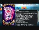 【Fate/Grand Order】 愛のある(笑)チョコ [カーマ] 【Valentine2021】