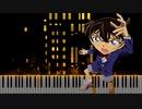 『名探偵コナン』メインテーマ 勝ち確BGM - Animenz Ver.【ピアノ】