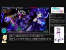 【初音ミク Project DIVA X HD】DIVA X HDでまったりパフェ埋め その23