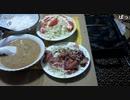 ずいえき『ベーコン定食作る』【2021/02/24】
