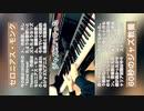 スマホ推奨「セロニアス・モンク」- 1分間で学ぶジャズの歴史