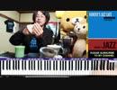 【かねこのジャズカフェ】#206「その11 〜70年代懐かしの歌謡曲特集 (Youtube配信アーカイブ)