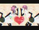 【オリジナルMV】ハッピーシンセサイザ歌ってみた【りもらぷ】