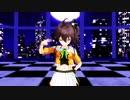【MMDホロライブ】まつりちゃんがクールにスーサイドパレヱドを踊ってもらったよ!【カメラモーション配布】