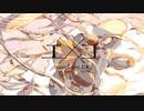 【鏡音レン】エゴ【VOCALOIDカバー】