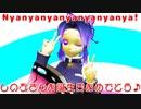 【鬼滅の刃MMD】胡蝶しのぶさんお誕生日おめでとう♪ - Nyanyanyanyanyanyanya! -  [Happy Birthday Shinobu♪]