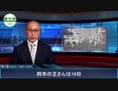 中国・吉林省通化市 封鎖中に死亡や食料品供給不足が多発