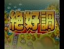 【実況】はちゃめちゃな女子4人が桃太郎電鉄16 北海道大移動!の巻やってみた part15【にそみ】