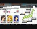【17~19週目】星井美希のPをやっています。アイドルマスター2