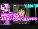 【EFT】ゆかパイタルコフ Part02【VOICEROID実況】