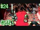 【moon】伝説のアンチRPGをゆったり実況したい #24【初見】