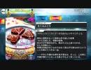 【Fate/Grand Order】 幸運の塊 [ラクシュミー・バーイー] 【Valentine2021】