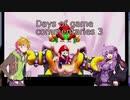 [スーパーマリオギャラクシー2]Days of game commentaries 3 part18[VOICEROID実況]