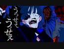Google翻訳で「うっせぇわ」を歌わせてみた