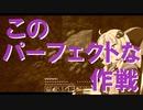 【マイクラ】ゆかあかバニラDEマインクラフトパート15『マグマ』【結月ゆかり&琴葉茜&東北きりたん&more】