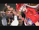 【Splatoon2】ついなちゃんの ドルルゥッシュライバー!パート7!【VOICEROID実況】