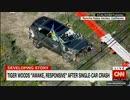 タイガーウッズ運転のヒュンダイGV80が大破...脚を負傷選手生命の危機