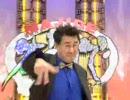 アメリカで放送している自称日本のバラエティ番組 短いCM
