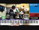 【かねこのジャズカフェ】#207「その12 〜70年代懐かしの歌謡曲特集 (Youtube配信アーカイブ)