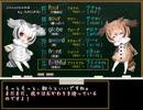 【ゆっくり解説】秋姉妹は英語の発音が得意になりた~い!「発音誤りやすい語ベスト100編」中之巻