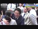 橋本聖子氏がハグを強要した時の映像