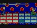 【実況】チップトレーダーで戦うロックマンエグゼ2 Part3