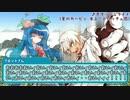 【東方弾鉄球】萃香&ブロントさんのカービィボウル日記 13打目前編【東方有頂天】