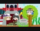 古事記 上巻 第十三話 神武天皇の誕生 ゆっくり歴史劇(ゆっくり解説)
