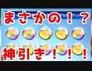 【実況】ついにパワポケ高校実装!とりあえずガチャ!【パワプロアプリ】