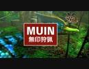 【初見実況】モンハン無印【MUIN】3