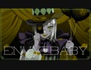 【鏡音レン】エンヴィーベイビー【カバー/過保護P】