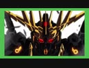 【ガンおじ頑張ってみた】RE:I AM/Aimer/機動戦士ガンダムUC ep6