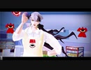 【Fate/MMD】お願い晴明~!!+α【モデルテスト】