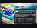 【Fate/Grand Order】 ジェットチョコ羊羹 [オキタ・J・ソウジ] 【Valentine2021】