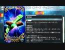 【Fate/Grand Order】 SCB(スペース・チョコレート・バー) [カラミティ・ジェーン] 【Valentine2021】