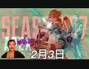 六尺で飲めるリボルBAR7[Apex Legends]【淫夢実況】